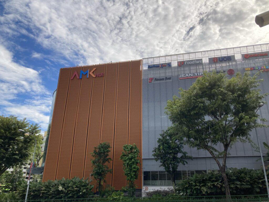Belgravia Ace Tong Eng Brothers at Ang Mo Kio Set for Sales in 2021